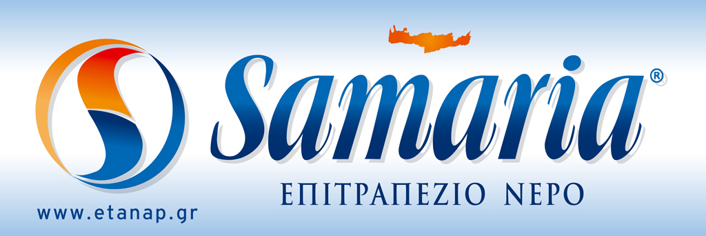 Samaria Water